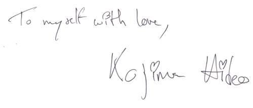 Signature Kojima