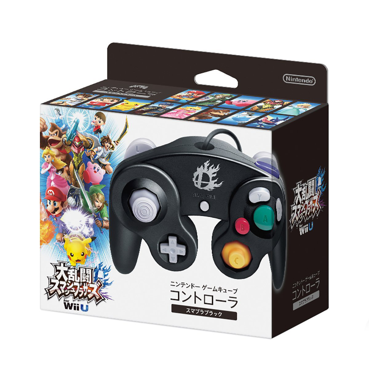 Le gamecube controller adapter ultra compatible - Console wii u super smash bros ...